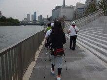 nakano10 ~大阪市内の異業種交流会主催【関西ユアブリッジ】代表ブログ~