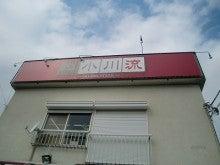 普通がいいじゃん!!