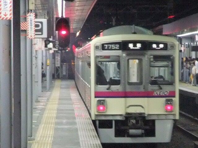 さようなら京王線のATS(自動列車停止装置)   小林謙三(チーム謙三 ...