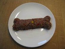 今日のワンごはん@ペット栄養管理士監修犬用レシピ