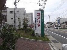 友近890(やっくん)ブログ ~歌への恩返し~-DSCF9389.jpg