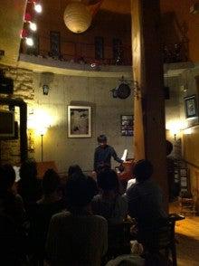 TetsuroFluteのブログ