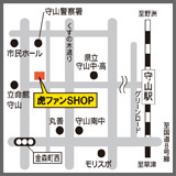 虎ファンSHOP 地図