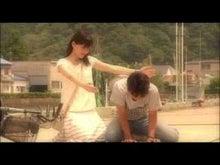 $綾瀬はるか応援blog☆CyborgSheFC☆僕の彼女ははるか!-downloadfile-135.jpeg