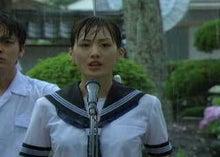 $綾瀬はるか応援blog☆CyborgSheFC☆僕の彼女ははるか!-downloadfile-74.jpeg