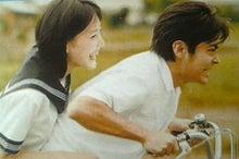 $綾瀬はるか応援blog☆CyborgSheFC☆僕の彼女ははるか!-downloadfile-51.jpeg