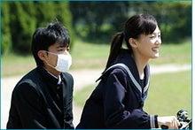 $綾瀬はるか応援blog☆CyborgSheFC☆僕の彼女ははるか!-img_1462063_12221752_14.jpeg