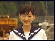 $綾瀬はるか応援blog☆CyborgSheFC☆僕の彼女ははるか!-downloadfile-57.jpeg