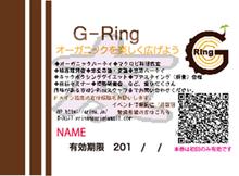 $G-Ring official blog
