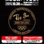 ROCK☆YOU 5…