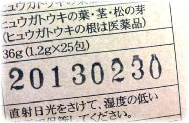 2年後の2月30日が賞味期限だ。   広島県産レモン 【瀬戸内レモン】 で ...