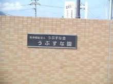 友近890(やっくん)ブログ ~歌への恩返し~-DSCF9408.jpg