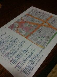 Tsukiko ~::* I feel *::~-MAP作成しました