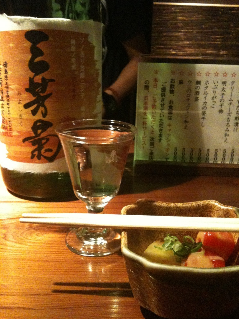 Tsukiko ~::* I feel *::~-4軒目・酒肆 山吹