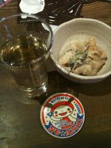 Tsukiko ~::* I feel *::~-2軒目・ 魚と純米酒 だんらん家