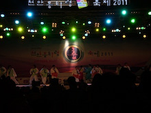 韓国を楽しむLife Style