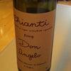美味いワインの画像