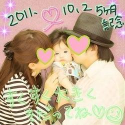 Mikaのみかっちブログ