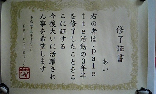 Paletteオフィシャルブログ「Palette Blog」Powered by Ameba-DVC00296.jpg