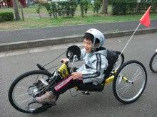 $僕も乗れた!障害があっても乗れる自転車&三輪車-1
