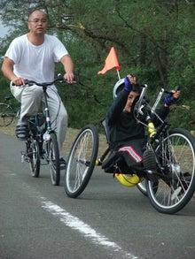 $僕も乗れた!障害があっても乗れる自転車&三輪車-10
