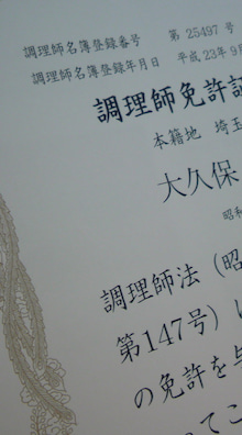 某~!?くぼ食堂★ドタバタ記((ちょび食。))-20111004164423.jpg