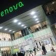 新静岡セノバに行って…