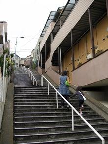 階段の始まり