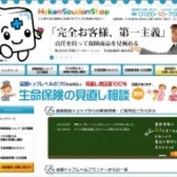 夢助コーポレーションのブログ-夢助コーポレーションのホームページキャプチャ