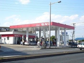 長沼整骨院のすまいるブログ-ガソリンスタンド 全体