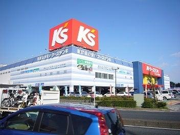 長沼整骨院のすまいるブログ-ケーズデンキ オーツーパーク稲毛店