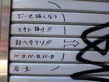 鉄人伝説への道-グラフィック0227012.jpg