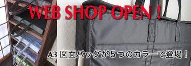 $sewing mania KIKIのハンドメイドバッグ制作日記