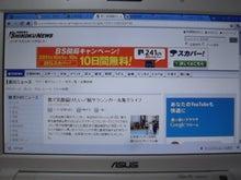 $友近890(やっくん)ブログ ~歌への恩返し~-DSCF9453.jpg