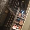 銀座 海鮮個室Dinning「淡路島と喰らえ 銀座コリドー店」の画像