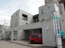 $中屋敷左官工業(株)-再生11