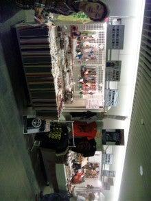 東日本大震災被災地「自立支援プロジェクト」   被災地に仕事を。-111006_112843.jpg