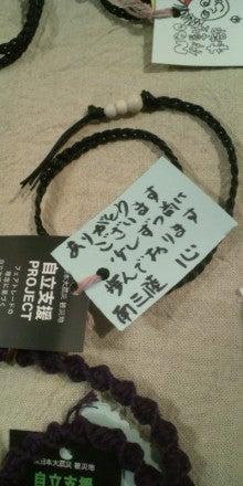 東日本大震災被災地「自立支援プロジェクト」   被災地に仕事を。-20111006162543.jpg