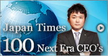 Japan Times 100 next era ceos