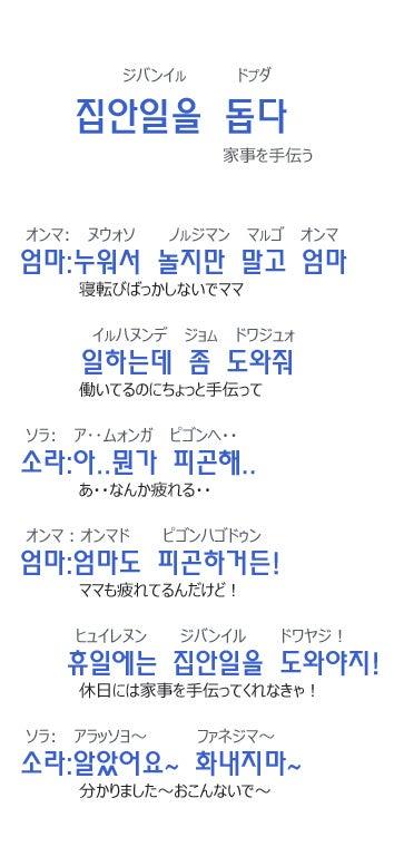 韓国 語 で はい