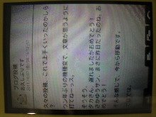 ♪アメリかぶれ♪-NCM_0046.JPG
