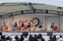 がんばっぺ!いわき復興祭実行委員会のブログ-笠踊り