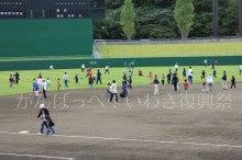 がんばっぺ!いわき復興祭実行委員会のブログ-野球教室