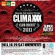 『CLIMAXXX …
