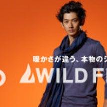 ☆WILD FIRE…