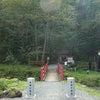 荘厳な空気に包まれる水の聖地。美郷不動尊 北海道の画像