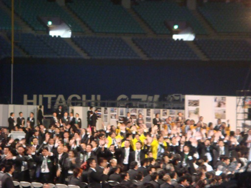 社団法人明石青年会議所  活動ブログ2011
