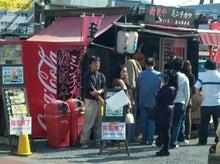 行列の出来る!おいしい松阪牛ミンチカツ屋台☆ぴかいちフーズ☆