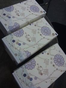 神田うのオフィシャルブログ UNO Fashion Diary Powered by Ameba-DVC00193.jpg