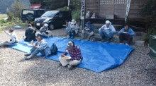 キウイの里洞戸復興プロジェクトのブログ